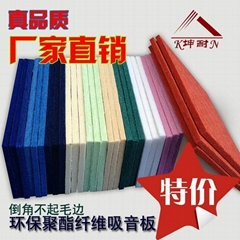 Polyester fiber board for sound absobing