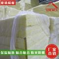 兰州市玻璃棉板 隔音隔热材料 夹墙隔热板保温板 32K/50MM 4