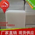 珠海市环保吸音绵 纯白色聚酯纤维棉 B级阻燃 家装专用 5