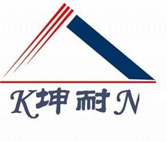 Guangzhou kunnai building materials co.,Ltd