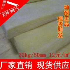 80KG/50MM glass wool board with black glsscloth surface veneer