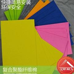 彩色聚酯纤维吸音棉,门窗,地板,衣柜墙吸音棉