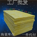 25MM布艺吸音板专用芯材玻璃棉板 重庆市武汉市隔音板 2