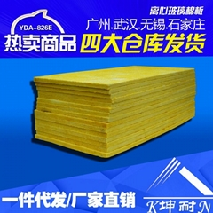 high density glass fiber sound-aborbing cotton board