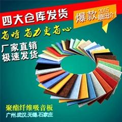 辦公室消噪纖維板多顏色拼接聚酯纖維吸音板環保棉板