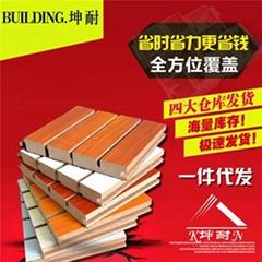 15mm槽木吸音板 防火材質會議室吸音板 背景牆吸音板