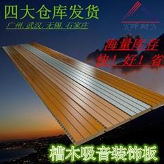 坤耐正品 15mm槽孔吸音板 广州木质吸音板