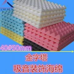 聚氨酯吸音海綿金字塔吸音綿 坤耐正品 坤耐吸音海綿