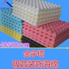 pink colour Pyramid acoustic panel,high effective soundproof foam panel