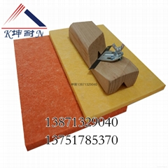 8 mm thick polyester sound-absorbing board