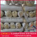 離心玻璃棉氈 隔熱棉 鋼結構隔熱材料 防火棉12kg50mm 2