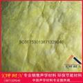 离心玻璃棉毡 隔热棉 钢结构隔热材料 防火棉12kg50mm 3