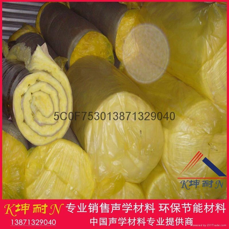 离心玻璃棉毡 隔热棉 钢结构隔热材料 防火棉12kg50mm 4