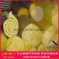 離心玻璃棉氈 隔熱棉 鋼結構隔熱材料 防火棉12kg50mm 4