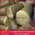 离心玻璃棉毡 隔热棉 钢结构隔热材料 防火棉12kg50mm 5