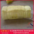 離心玻璃棉氈 牆體填充棉 武漢棉氈 武漢保溫材料16kg/50mm 2