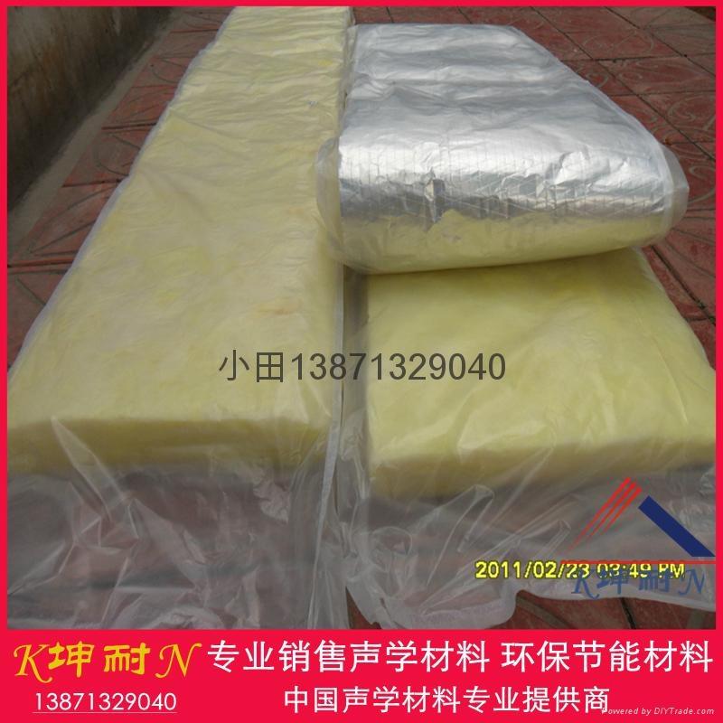 離心玻璃棉氈 牆體填充棉 武漢棉氈 武漢保溫材料16kg/50mm 3