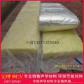离心玻璃棉毡 墙体填充棉 武汉棉毡 武汉保温材料16kg/50mm 3