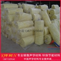 离心玻璃棉毡 墙体填充棉 武汉棉毡 武汉保温材料16kg/50mm 4