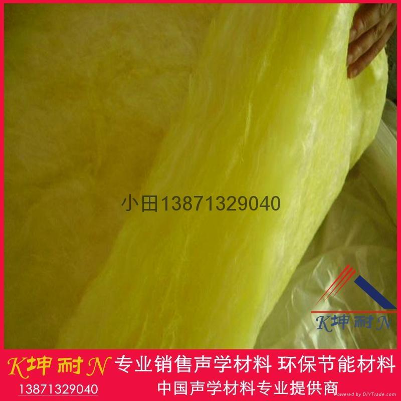 离心玻璃棉毡 墙体填充棉 武汉棉毡 武汉保温材料16kg/50mm 5