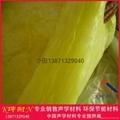 離心玻璃棉氈 牆體填充棉 武漢棉氈 武漢保溫材料16kg/50mm 5