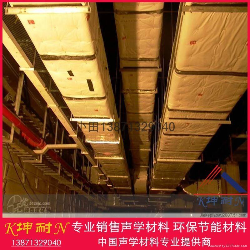 离心玻璃棉毡 墙体填充棉 武汉棉毡 武汉保温材料16kg/50mm 6