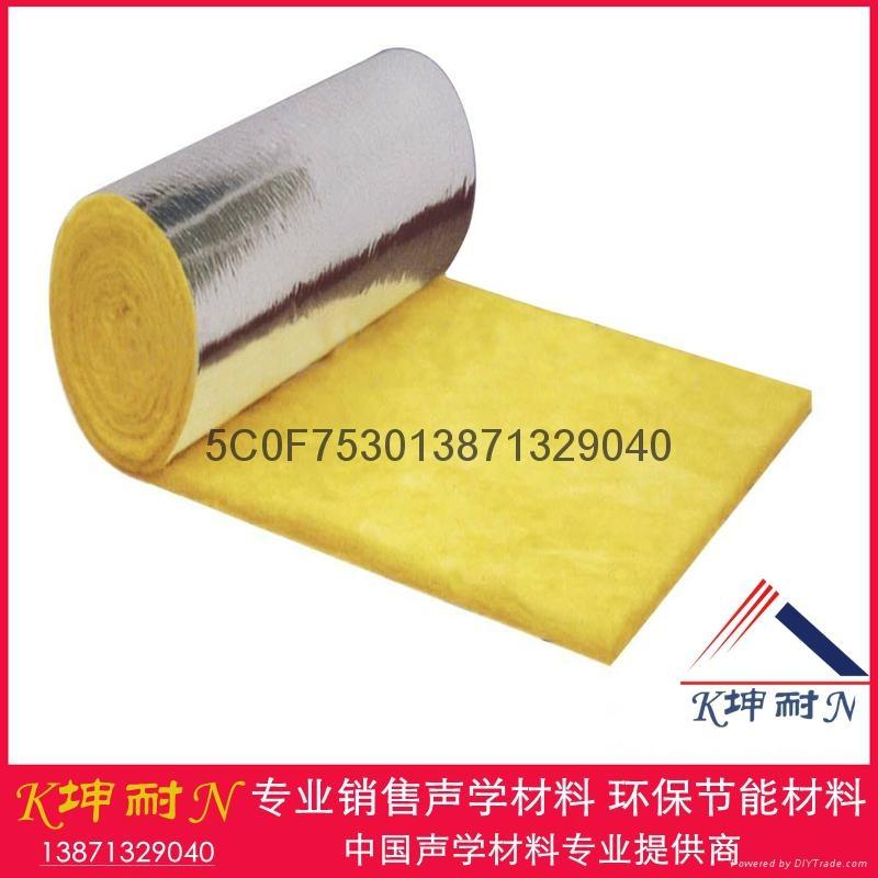 廣州現貨帶鋁箔玻璃棉氈12kg50mm吸音棉保溫隔熱材料 1