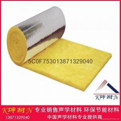 广州现货带铝箔玻璃棉毡12kg50mm吸音棉保温隔热材料