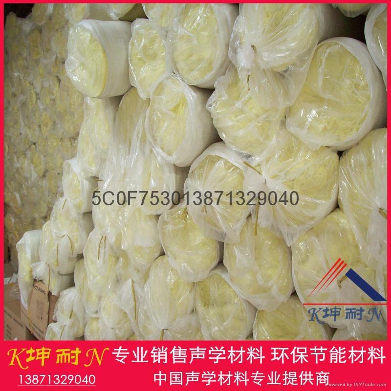 廣州現貨帶鋁箔玻璃棉氈12kg50mm吸音棉保溫隔熱材料 4