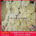广州现货带铝箔玻璃棉毡12kg50mm吸音棉保温隔热材料 4