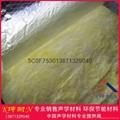 廣州現貨帶鋁箔玻璃棉氈12kg50mm吸音棉保溫隔熱材料 3