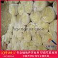 广州现货带铝箔玻璃棉毡12kg50mm吸音棉保温隔热材料 5