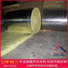 廣州供應玻璃棉氈 耐火吸音棉
