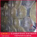 广州供应玻璃棉毡 耐火吸音棉 隔音棉24kg50mm 3