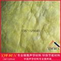 广州供应玻璃棉毡 耐火吸音棉 隔音棉24kg50mm 4