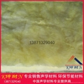 广州供应玻璃棉毡 耐火吸音棉 隔音棉24kg50mm 5