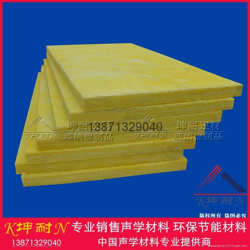 80kg/50mm玻璃棉 高密度隔音棉  广州隔热保温棉 2