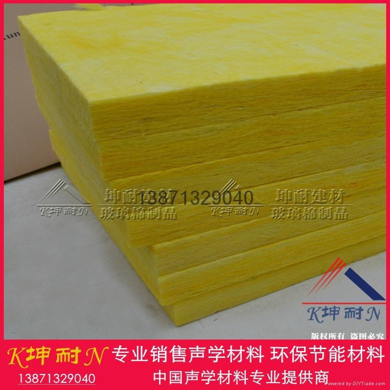 80kg/50mm玻璃棉 高密度隔音棉  广州隔热保温棉 3