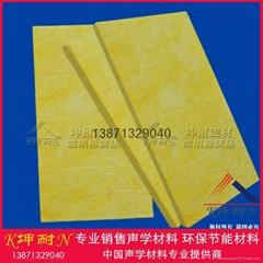 石家庄市高密度纤维板 80KG/50MM玻璃纤维板 烟台市玻璃棉板