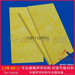 80KG/50MM High density glass fiber board