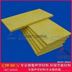 广州现货80kg/50mm高密度隔热保温玻璃棉板