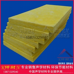 high densityglass wool board used in interior wall filled to keep house warm