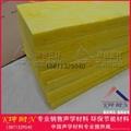 80KG/50MM隔音板、杭州市保温板、温州市隔热板 3