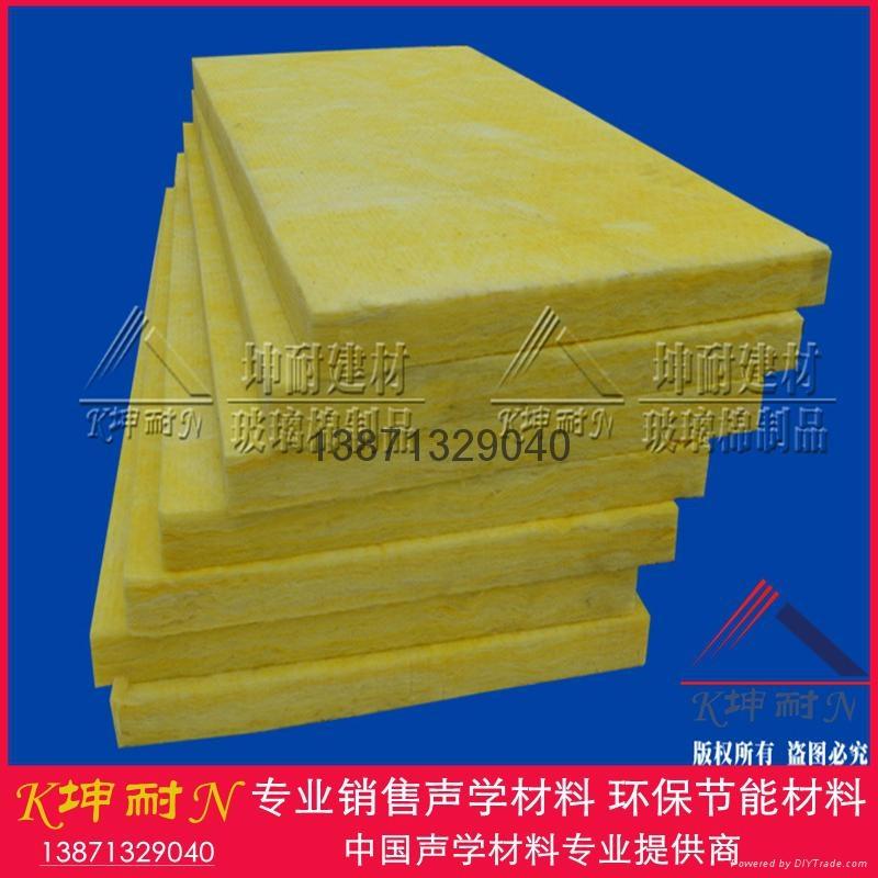 80KG/50MM隔音板、杭州市保温板、温州市隔热板 4