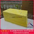 80KG/50MM隔音板、杭州市保温板、温州市隔热板 5