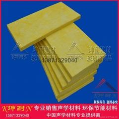 超硬度玻璃棉板、80kg/50mm隔音板宁波棉板玻纤棉板