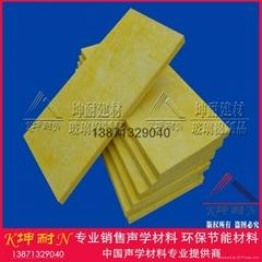 无锡隔音板 天津隔音材料 北京玻璃棉板 80kg/50mm棉板现货供应