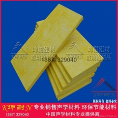1.2*0.6m acoustic panel,high density