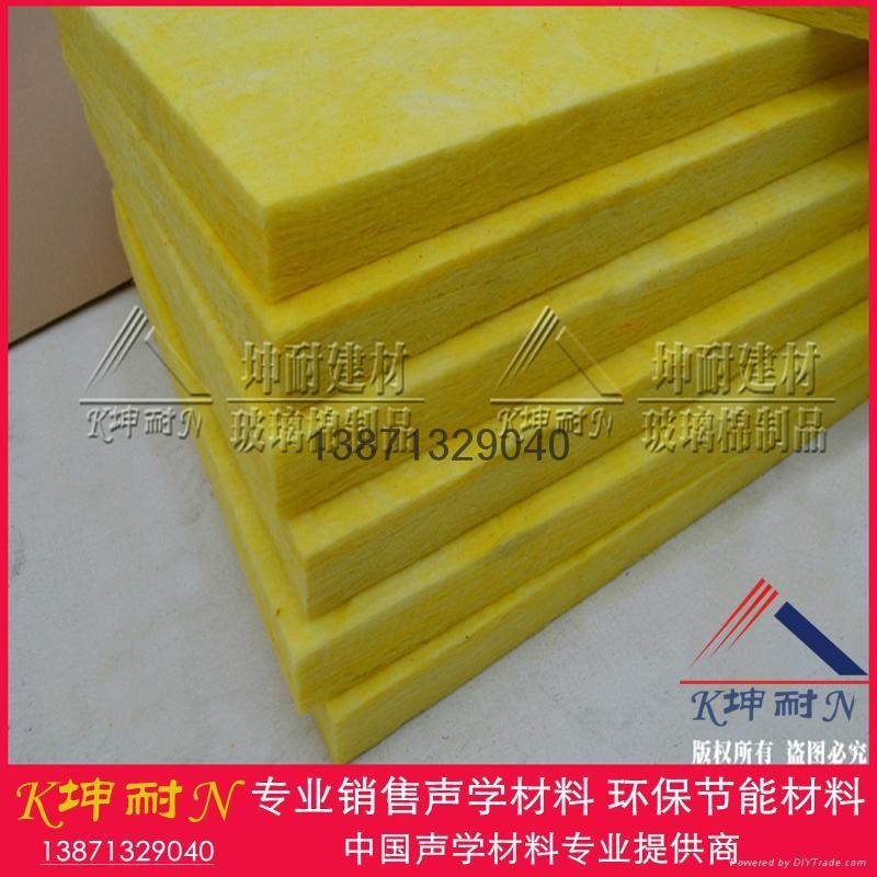 高效隔音玻璃棉板 80KG/50MM玻璃棉板 武汉市玻璃棉板 1