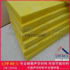 高效隔音玻璃棉板 80KG/50MM玻璃棉板 武汉市玻璃棉板